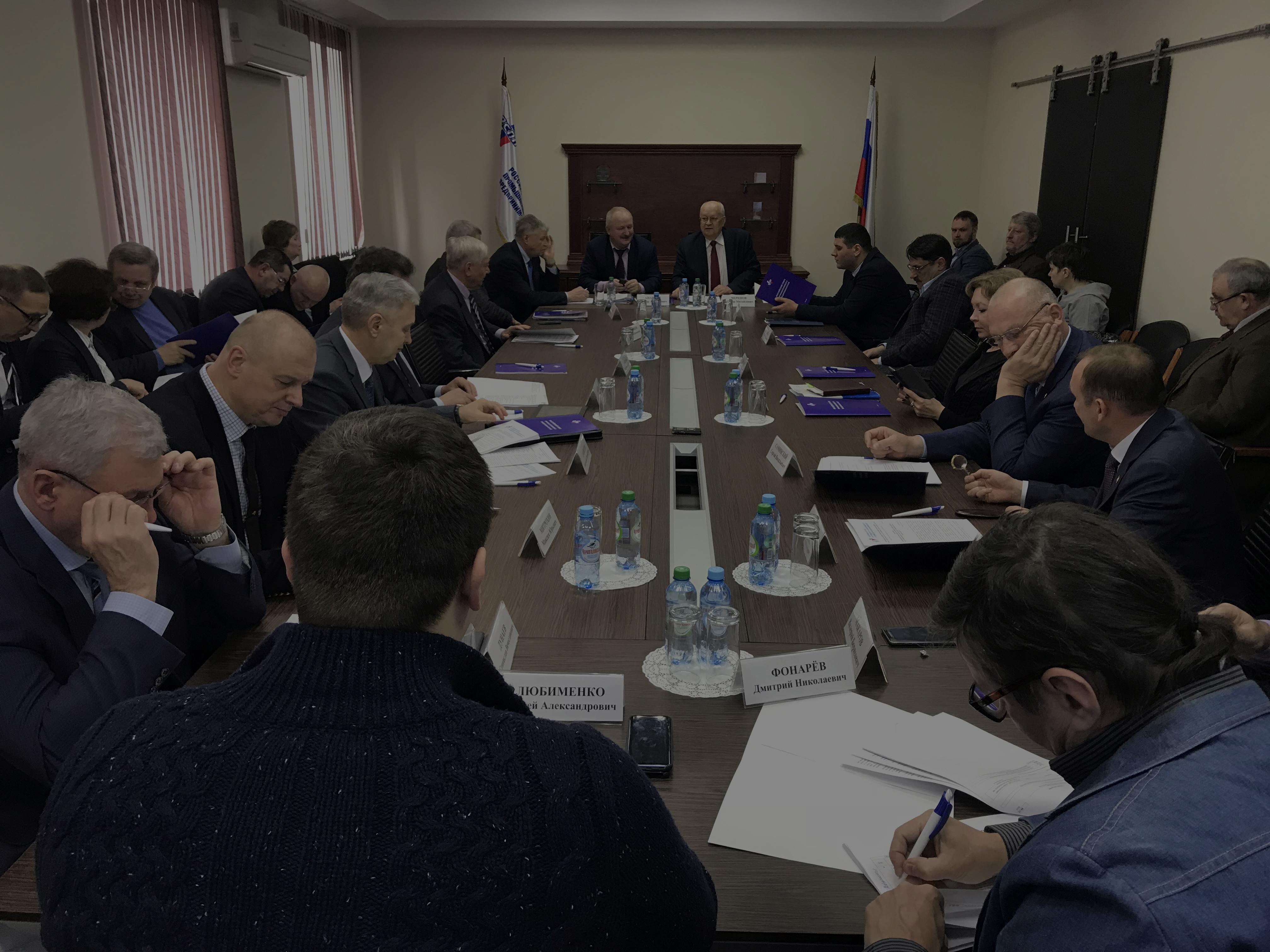 Временная Комиссия РСПП провела очередное заседание
